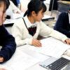 埼玉県が目指す「主体的・対話的で深い学び」とは? 協調学習でのICT活用が進む、川越