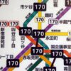 東京メトロの路線図に潜む「しま模様」の謎 (1/2) - ITmedia ビジネスオンライン