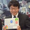 「SAITAMAモデルを日本へ」~Google for Education活用で学びを変える埼玉県の取り組